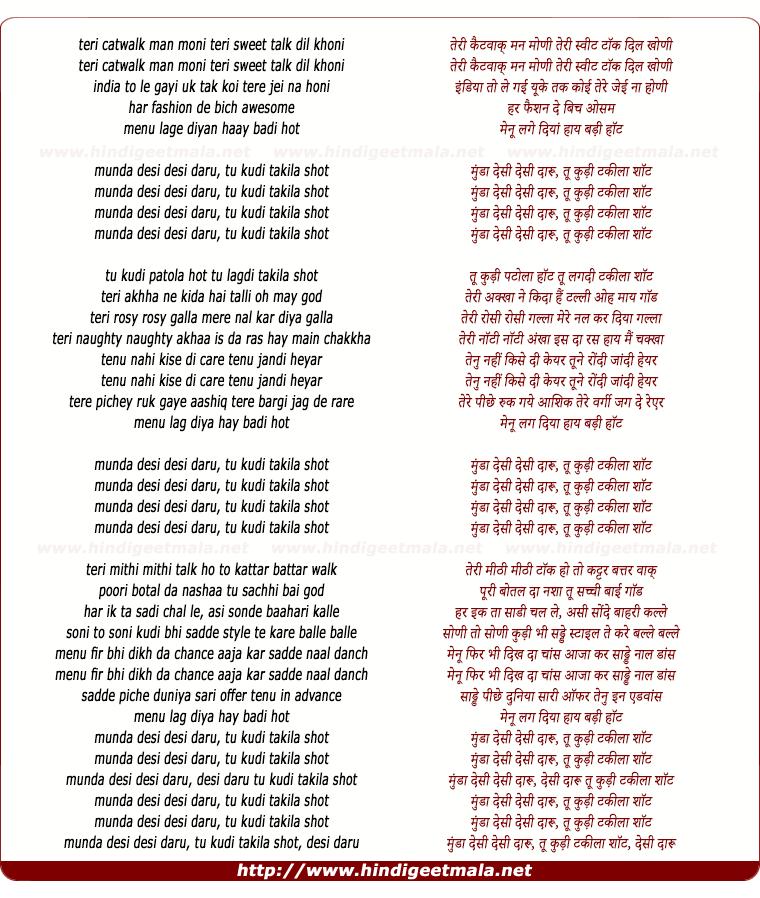 lyrics of song Deshi Daru