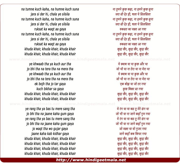 lyrics of song Khuda Khair