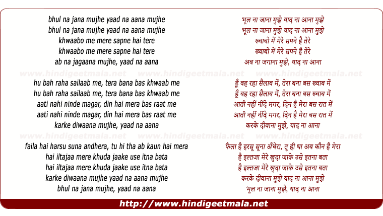 lyrics of song Bhool Na Jaana