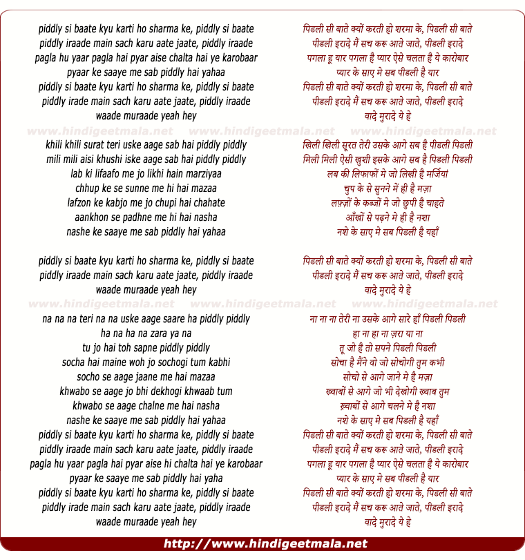 lyrics of song Piddly Si Baatein