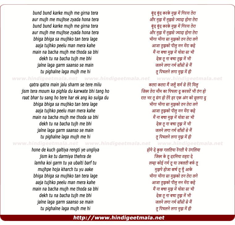 lyrics of song Boond Boond