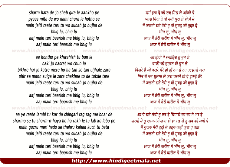 lyrics of song Bheegh Loon (Female Version)