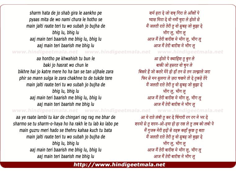 lyrics of song Bheegh Loon (Female Version)