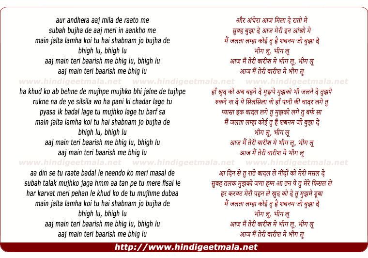 lyrics of song Bheegh Loon (Male Version)