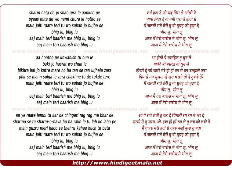 lyrics of song Bheegh Loon (Female Version) - Remix