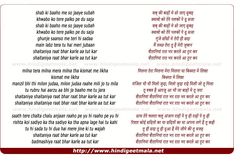 lyrics of song Shaitaaniyan - Encore