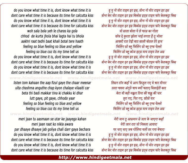 lyrics of song Calcutta Kiss (Do You Know What Time It Is)