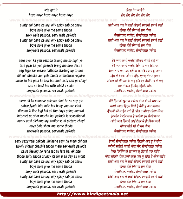 lyrics of song Sexy Wala Pakoda