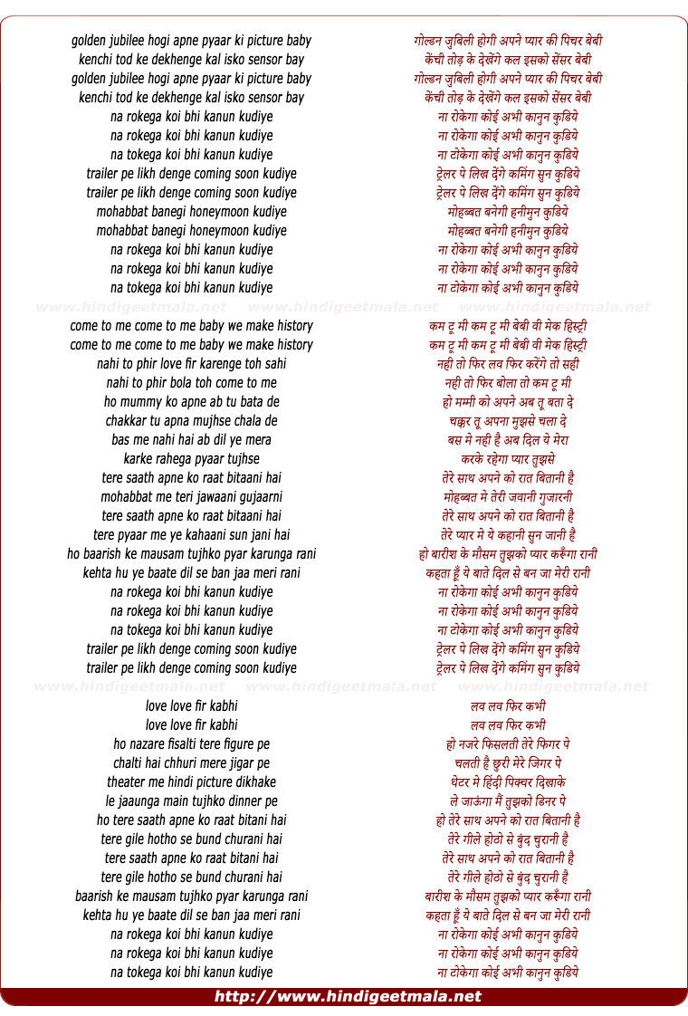 lyrics of song Golden Jubilee