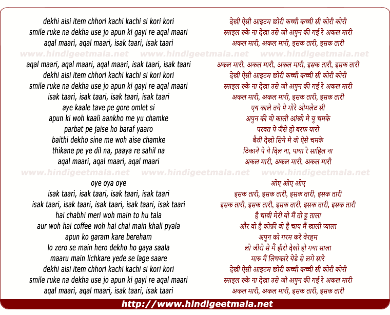 lyrics of song Issak Taari