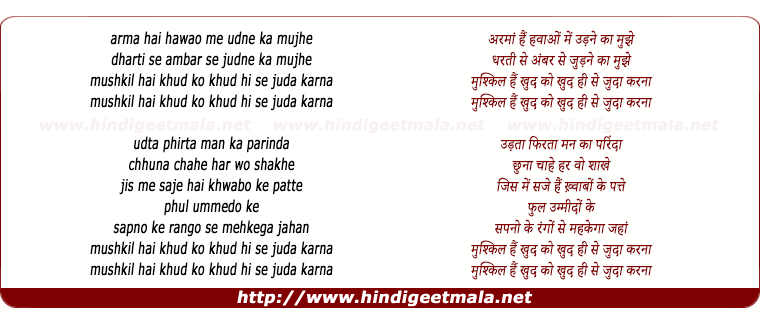 lyrics of song Mushkil Hai - I