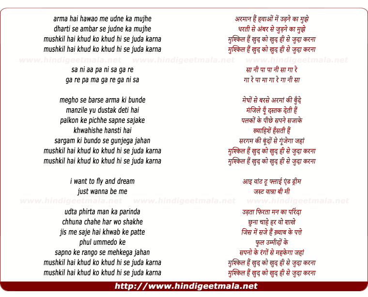lyrics of song Mushkil Hai - Male