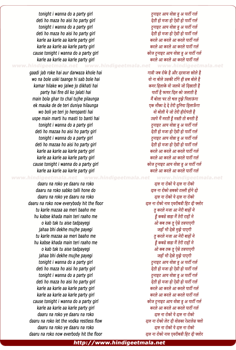 lyrics of song Party Girl