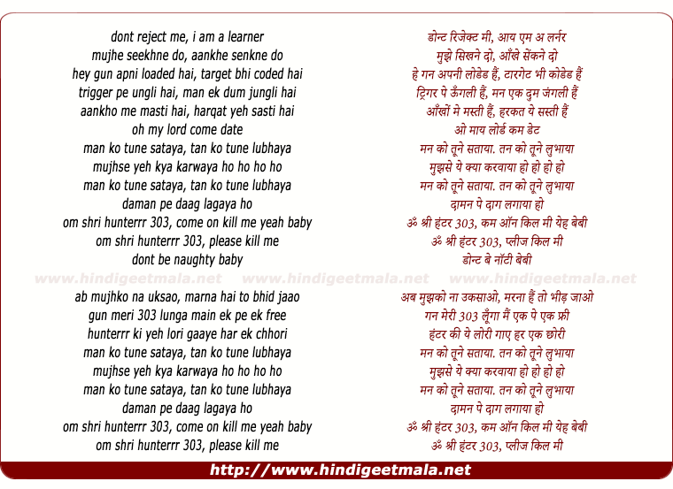 lyrics of song Hunterrr 303, Man Ko Tune Sataya