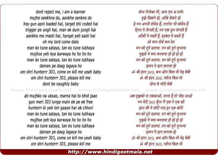 lyrics of song Hunterrr 303, Man Ko Tune Sataya