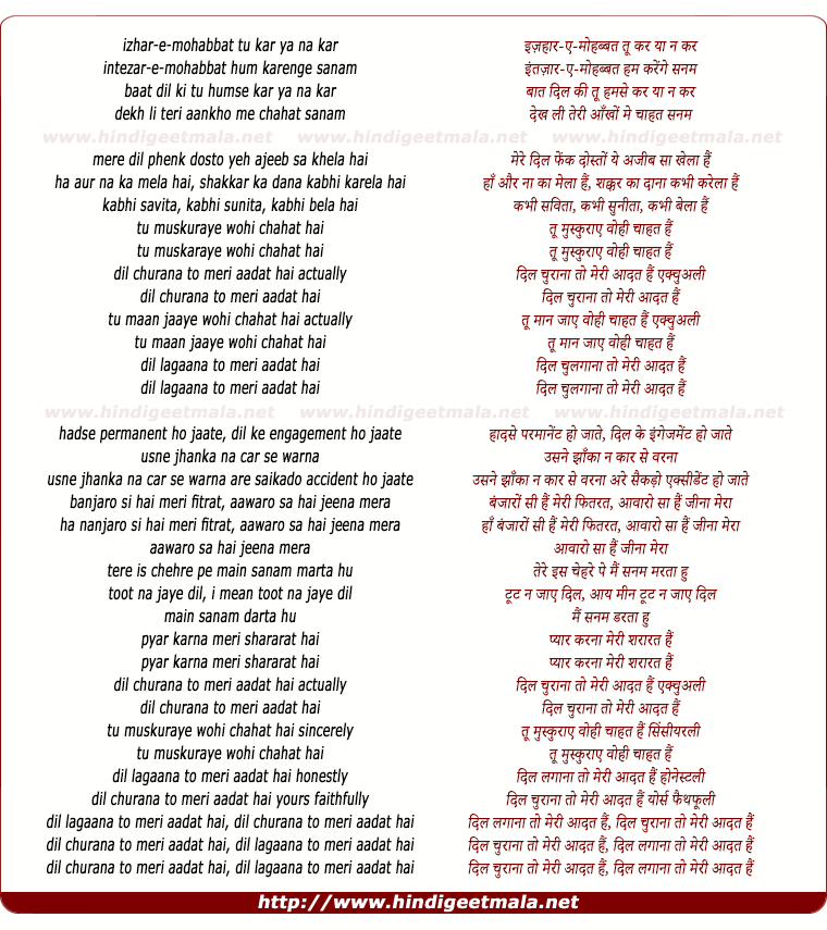 lyrics of song Dil Lagaana To Meri Aadat Hain