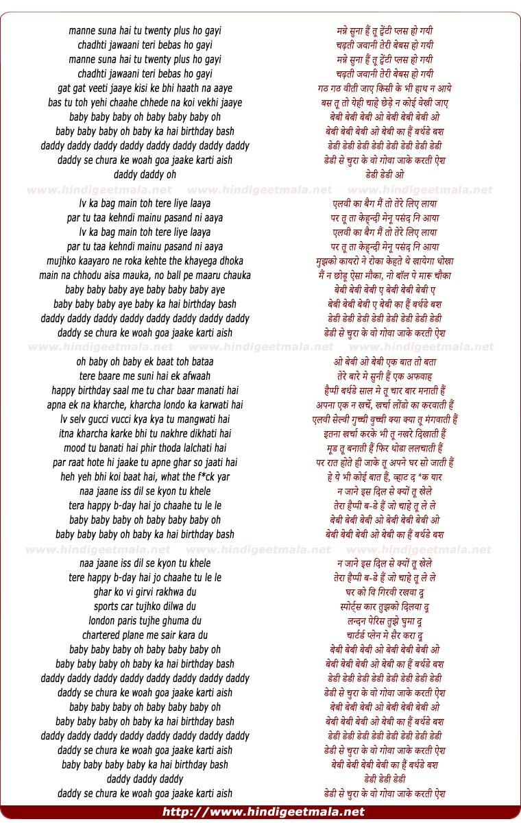 lyrics of song Birthday Bash