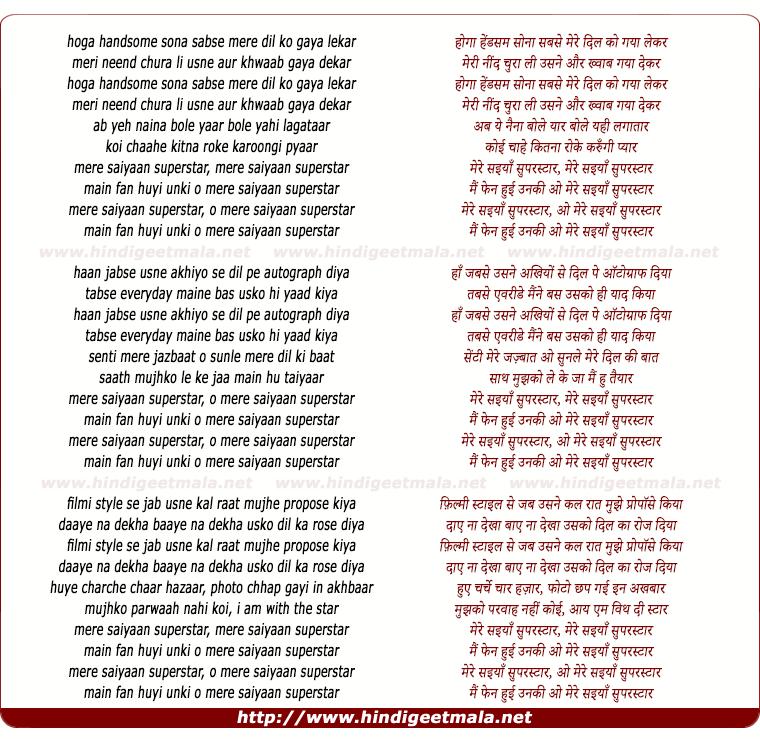 lyrics of song Saiyaan Superstar