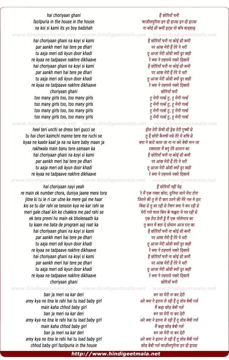lyrics of song 2 Many Girls, Choriyaan Ghani