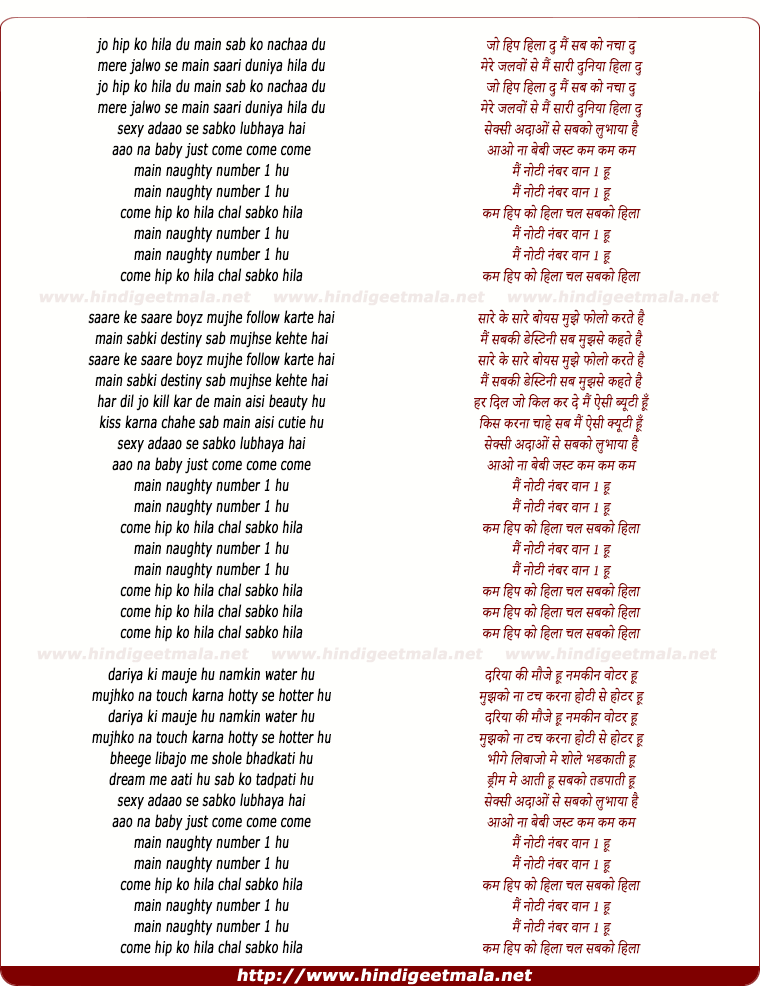lyrics of song Naughty No.1