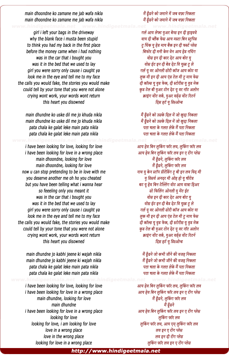 lyrics of song Looking For Love (Main Dhoondne)