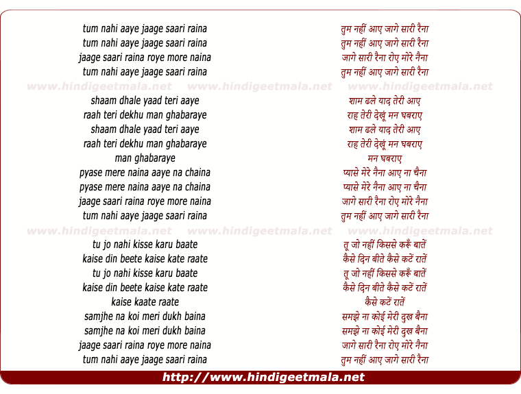 lyrics of song Tum Nahi Aaye