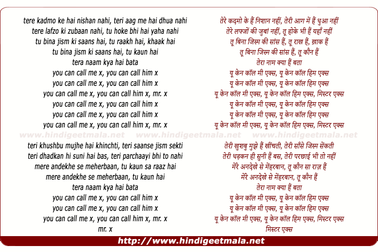 lyrics of song Mr. X (Title Song)