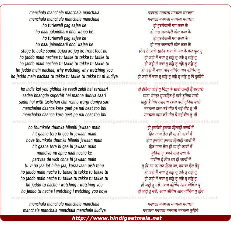 lyrics of song Tu Takke