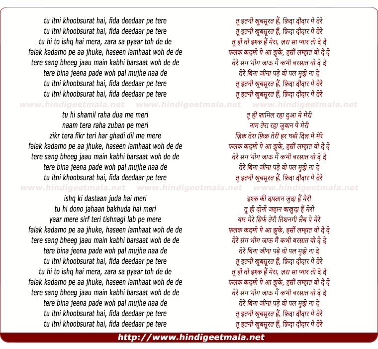 lyrics of song Tu Itni Khoobsurat Hai
