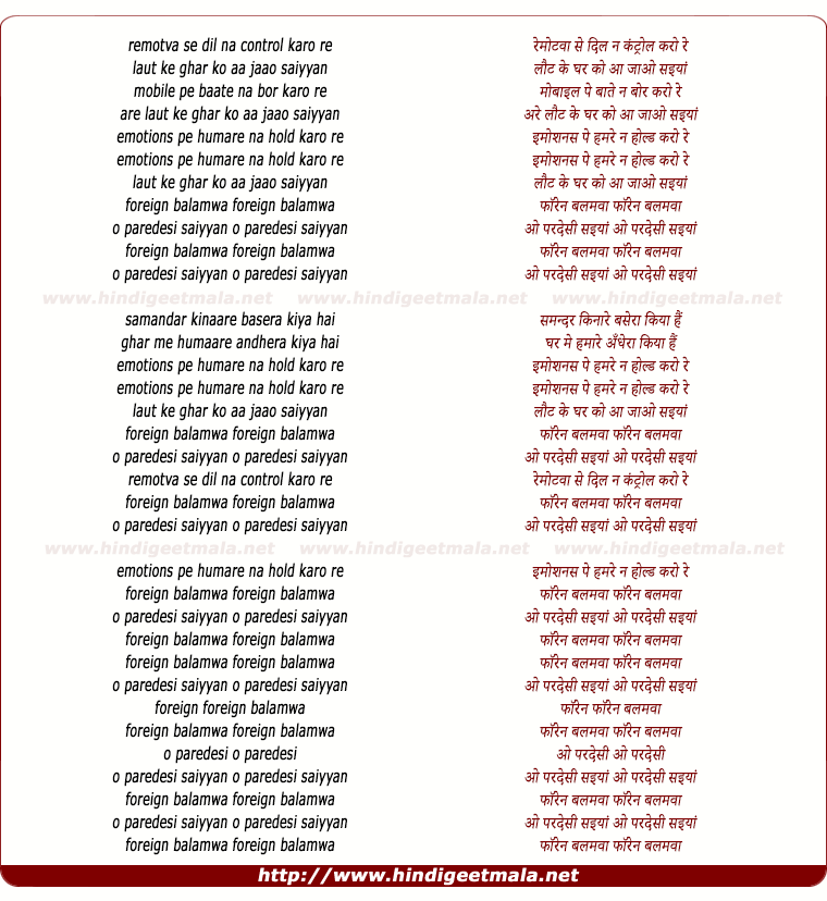 lyrics of song Foreign Balamwaa