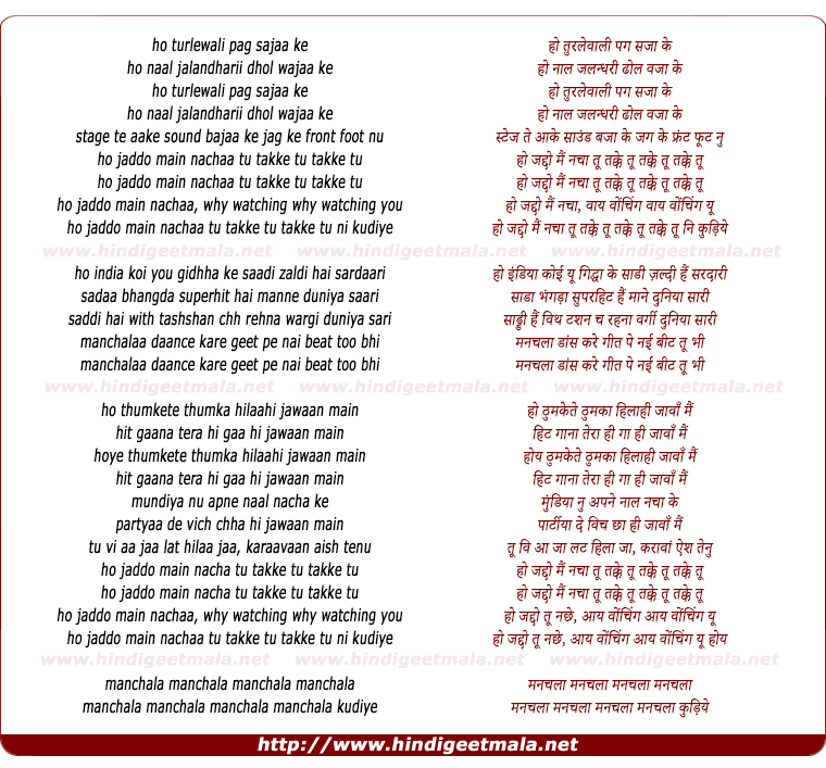 lyrics of song Tu Takke Mba Swag (Remix)