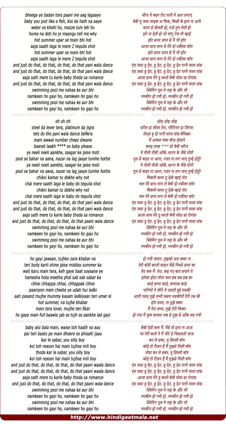 lyrics of song Paani Wala Dance
