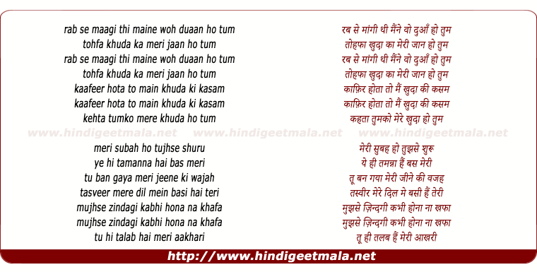 lyrics of song Rab Se Maangi