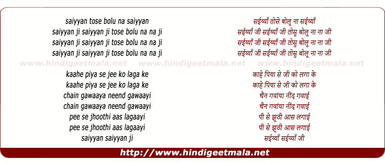 lyrics of song Saiyyan