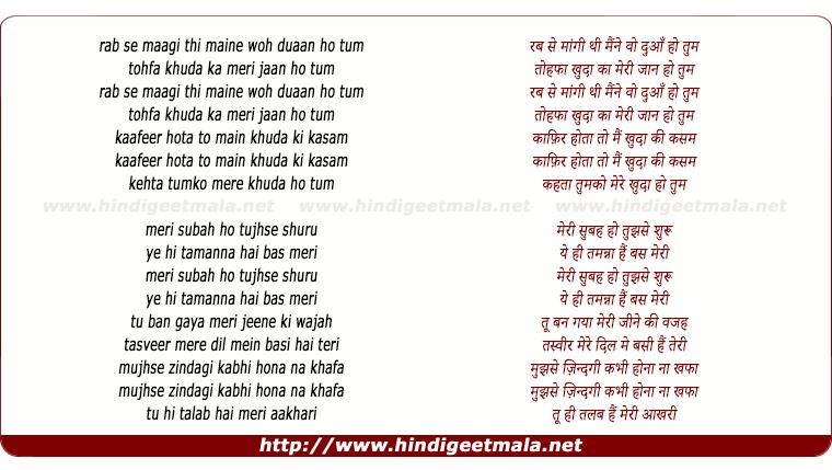 lyrics of song Rab Se Maangi (Remix)