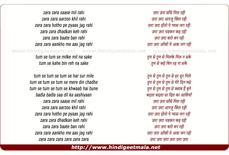 lyrics of song Zara Zara Saanse Mil Rahi