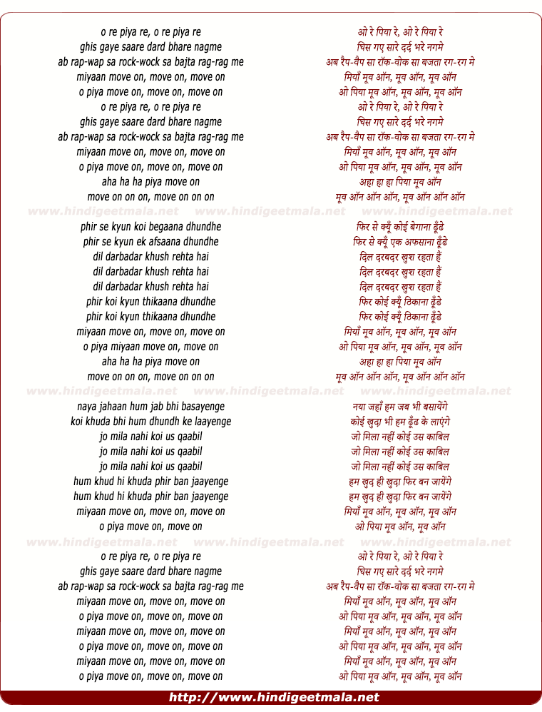 lyrics of song Move On