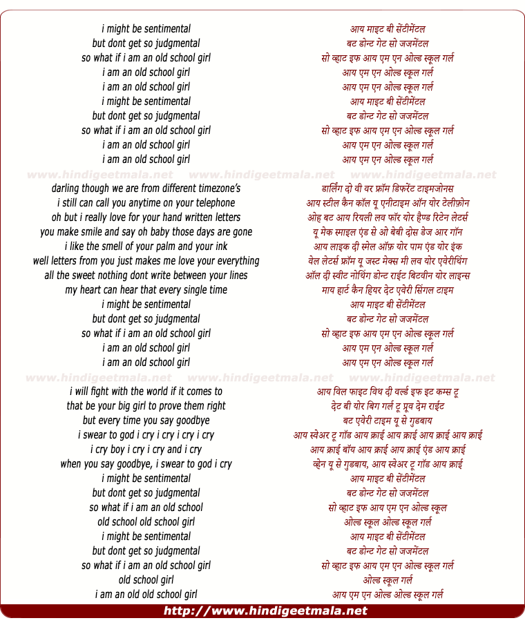 lyrics of song Old School Girl