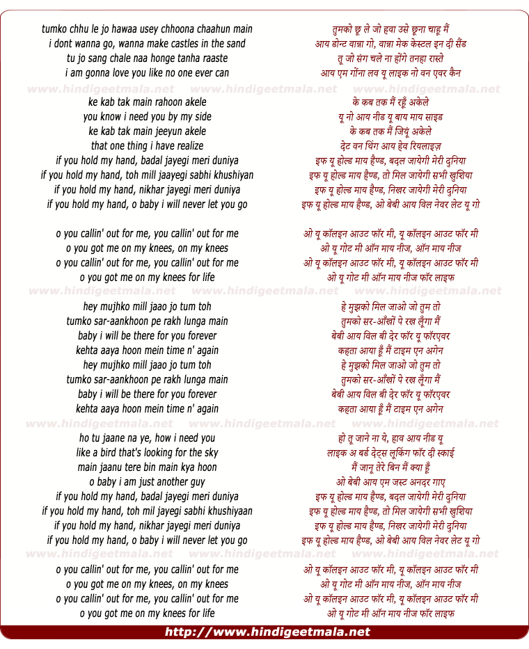 lyrics of song If You Hold My Hand