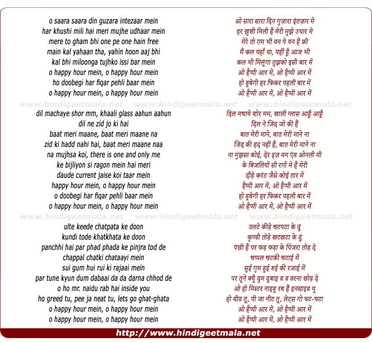 lyrics of song Happy Hour