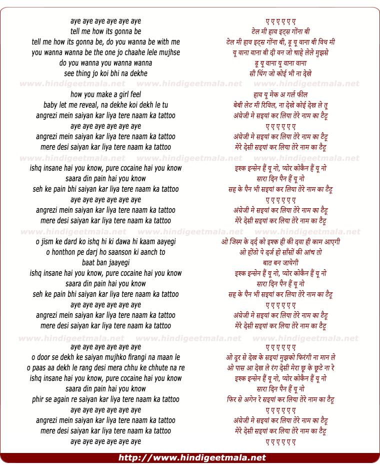 lyrics of song Tattoo