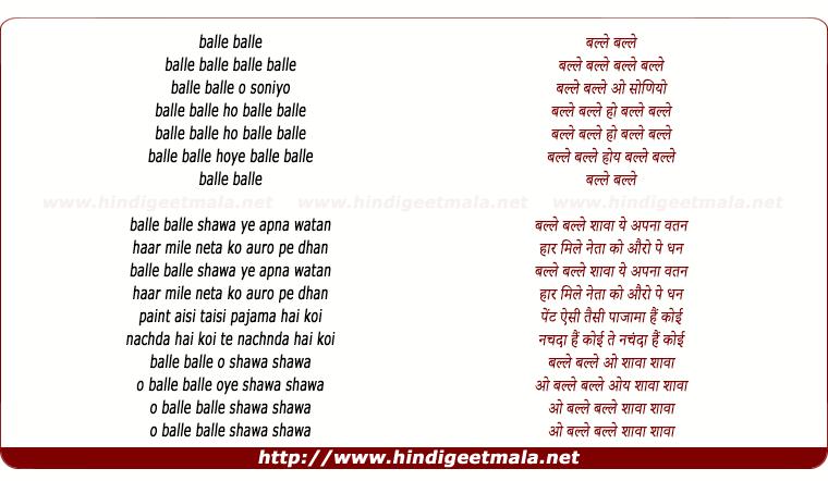 lyrics of song Balle Balle