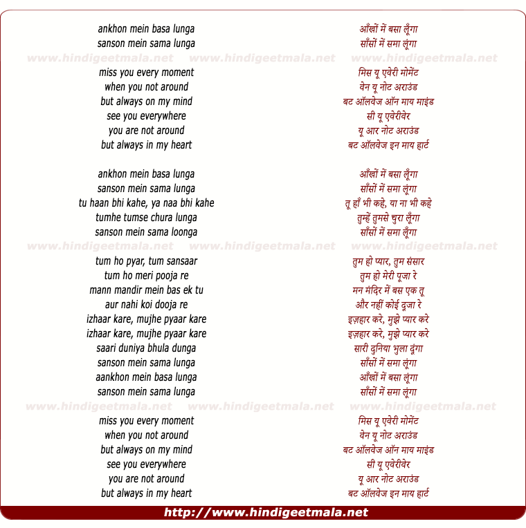 lyrics of song Ankhon Mein Basa Lunga