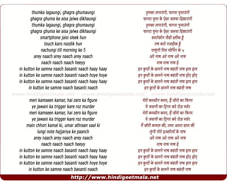 lyrics of song Nach Basanti