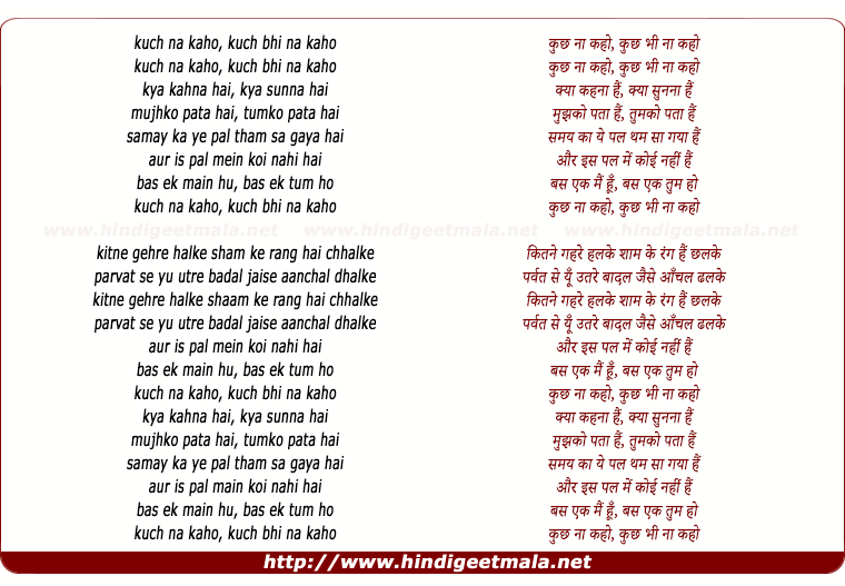Kuch na kaho songs lyrics