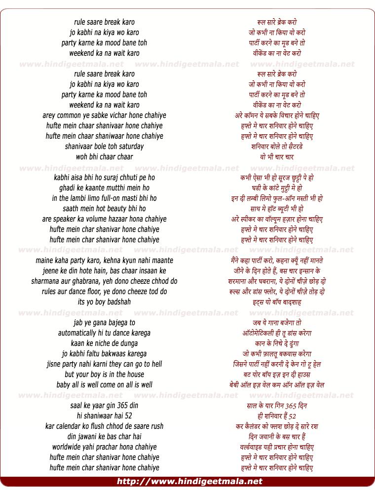 lyrics of song Hafte Mein Chaar Shanivaar
