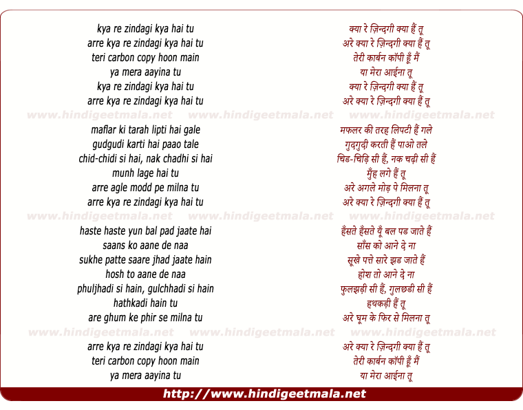 lyrics of song Carbon Copy