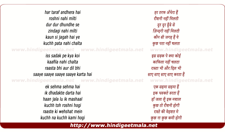 lyrics of song Har Taraf Andhera Hain