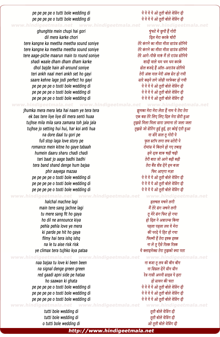lyrics of song Tuti Bole Wedding Di