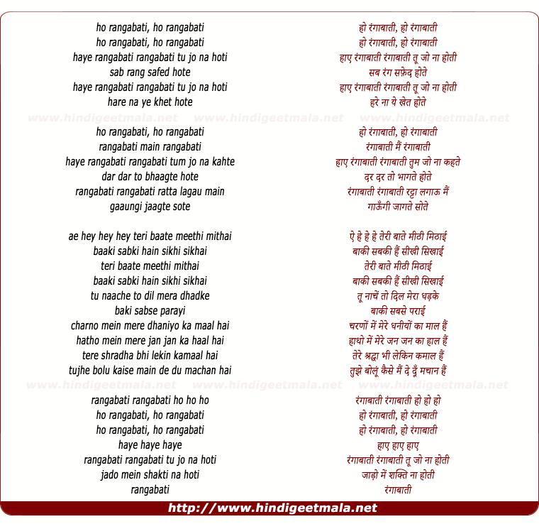 lyrics of song Rangabati